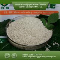 NPK complex fertilizer made by reliable fertilizer manufacturer in china
