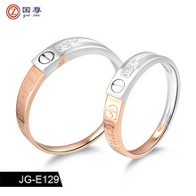 Custom Fashion Couples Finger Ring / Wedding Ring Set For Couple