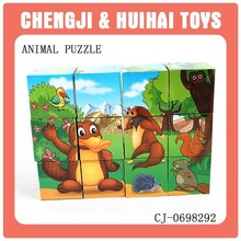 happy zoo funny puzzle cube