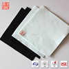 DAX PP /PET nonwoven filter fabric geotextile