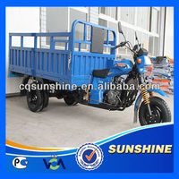 Bottom Price Hot Sale latest hydraulic motor tricycle three wheel motorcycle made in china manufacturer