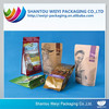 design your own plastic bag personalized plastic bags for food