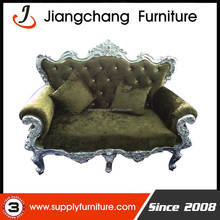 Velvet Or Leather Fabric Throne Chairs Set JC-K210