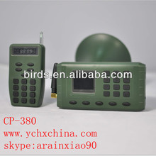 CP-380 trap for foxes,decoys for duck hunting