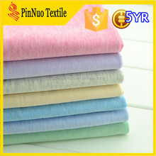 2015 hot sale cheap baju kurung cotton fabric for t shirt and garment
