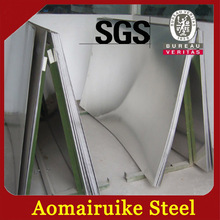 A1200 china aluminum sheet