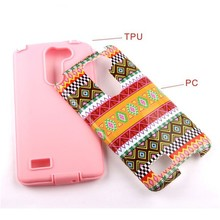 Newest 2 In 1 Water Transfer Customed Case Cover For LG Bello Prime D335