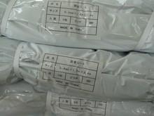 PVC Coated Tarpaulin / PVC Coated Tarpaulin Fabric / PVC Tarpaulin