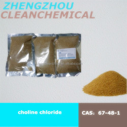 Choline Chloride with fast shipping