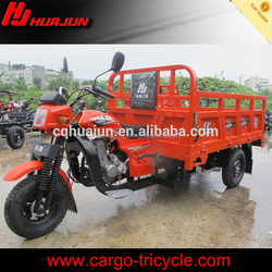 Lower cost cargo three wheel motor tricycle for exporting