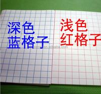 """Dark Fabric Inkjet Heat T-shirt Transfer paper 8.5 x 11"""""""