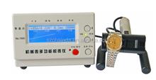 Weishi NO. 1500 reloj mecánico Timegrapher 110 ~ 220 V inglés versión para reparación del reloj del reloj Tester