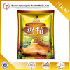 Africa hot selling low calories chicken bouillon cube