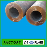 cold drawn Agricultural machinery china a53/a106 /a179 seamless in alibaba galvanized seamless steel pipe for lining in stock