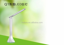 promotional gifts atmosphere led table lamp for office, study lamp
