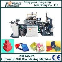 HM-ZD240 Gift Box Automatic Set-up Box Making Machine