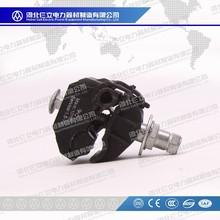 Low Voltage Insulation Piercing Connector IPC Type