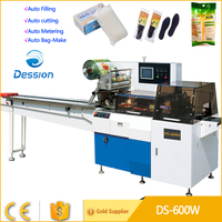 Carbon steel automatic packing machine for charcoal