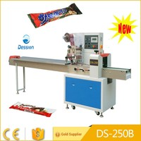 Automatic Horizontal flow chocolate bar packing machine (Upgraded version)
