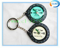 cheap Islamic Qibla finder Kaaba direction key chain compass Compass with key chain in stock