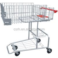 RH-ST01 Disabled Shop Cart