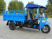 China cheap 250cc engine mutifunctional three wheeler motor tricycle truck