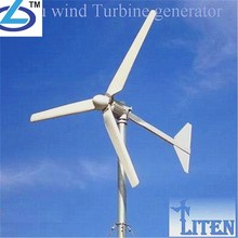 free energy generator wind turbine for sale High quality manufacture wind turbine generator