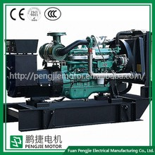 China wholesale high quality 5kw open type diesel generator set