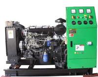 20kva factory price diesel power elcetirc diesel generator set power silent 20 kva generator price open type