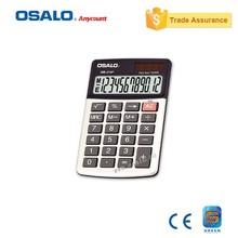 OS-270P Mini leather calculator case