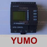 plc module APB-12MGDL YUMO