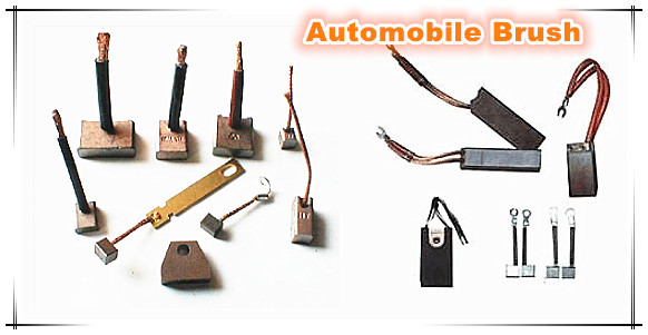 sample order motor brush assembly automobiles parts