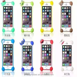Hot sell universal silicone bumper case, rubber bumper frame cases