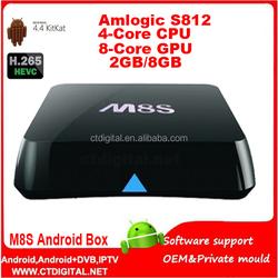 m8s ott TV Box with sim card Indian Iptv Quad Core indian iptv m8 android tv box Indian Box No Monthly Payment