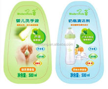 Cheap hot sell paper food packaging sticker label roll
