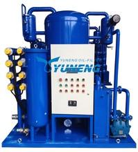 Different Treating Capacity Vacuum Turbine Oil Purifier, Turbine Oil Purification, Turbine Oil Filtration