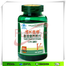 Plastic Nutrition Products Round Bottle,275cc Round PET Capsules Bottle,Drug Packaging PET Bottle