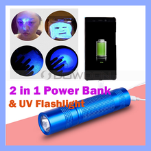 2 in 1 Rechargeable USB Power Bank 100LM Black Light UV LED Flashlight Torch Hunting