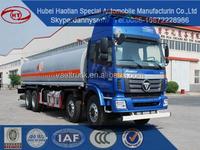 HUBEI HAOTIAN NEW FOTON HOT SALE aircraft refueling tank truck oil transport truck