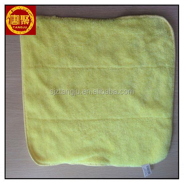 Microfiber coral fleece towel 1 .jpg