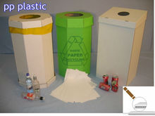 corrugated plastic recycle bin ,corrugated plastic trash bin,recycling container
