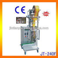 Low price Powder Packing machine/Coco/Spice/red Chili/Currie/Pepper/detergent/Small Milk Powder Packing Machine