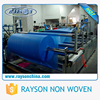 Chinese Rayson Brand Made Hospital PE Coated Plastic Disposable Massage Bed Cover