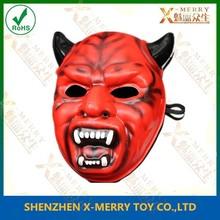 X-MERRY Red evil-demon mask EVA Halloween Scare baby Mask