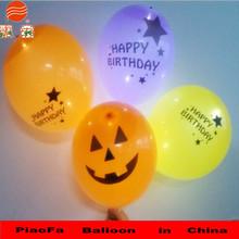 La de Halloween decoración con globos con mini llevó las luces del globo
