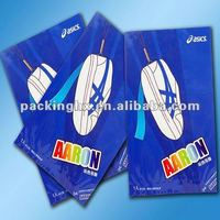 Aaron key ring packaging bags