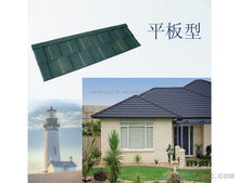 Alibaba china hot sell customize purple slate stone roof tiles