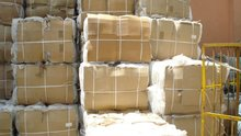 scrap pvc for recycle