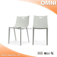 Hot Sell 2015 New Products plastic chair price
