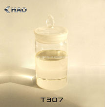 T307 Extreme Pressure & Antiwear Agent lubricating oil additive